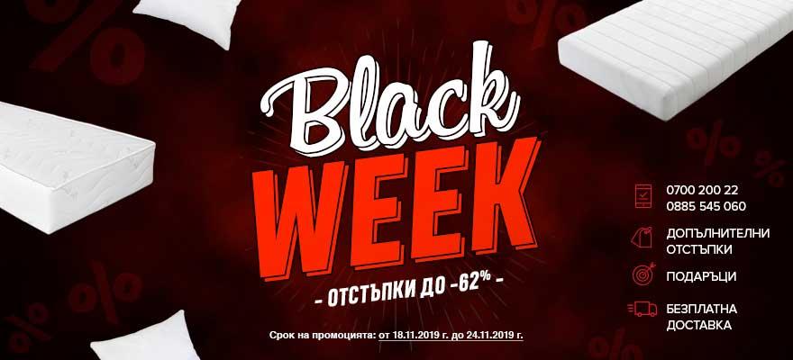 banner-black-week-1-mattro-net