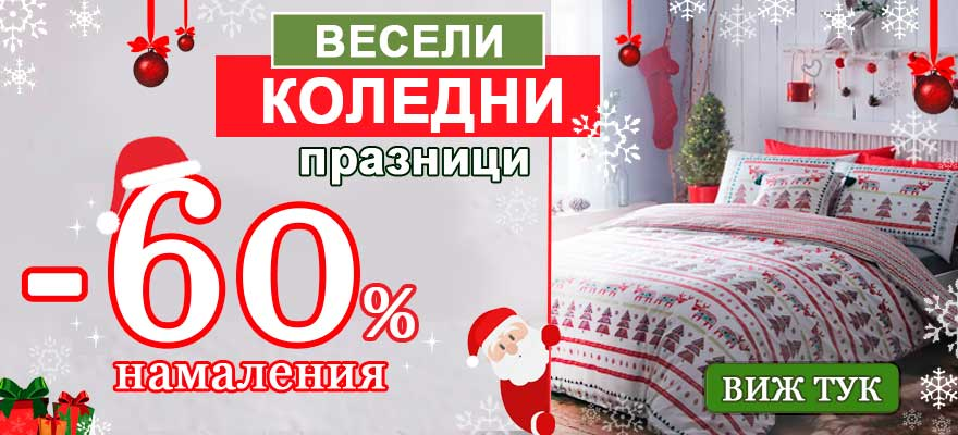 banner-koledni-namalenia-mattro--net