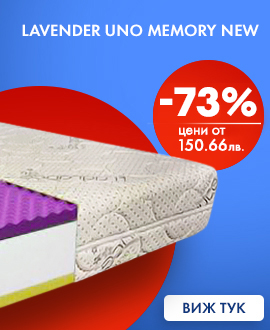 Mattress Lavender Uno Memory New