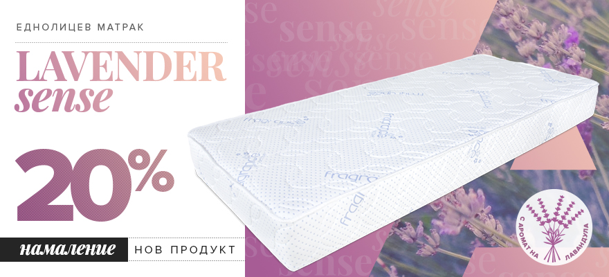 ednolicev-matrak-lavender-sense-mattro