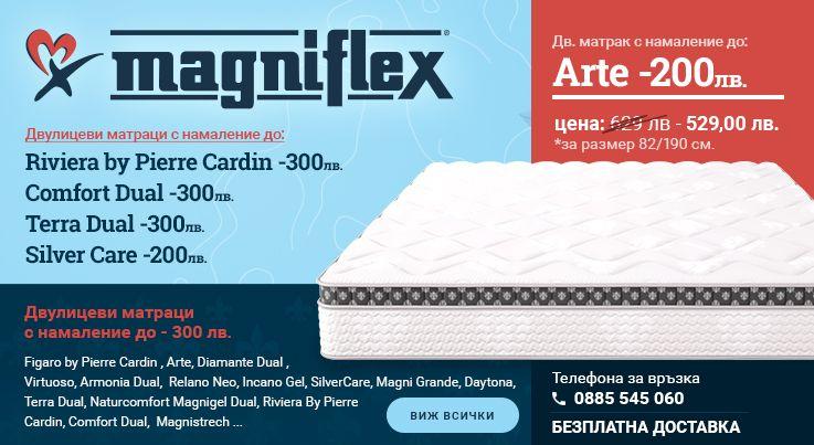 magniflex-promo-mattro----net