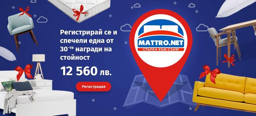 koledna-tombola-mattro-net