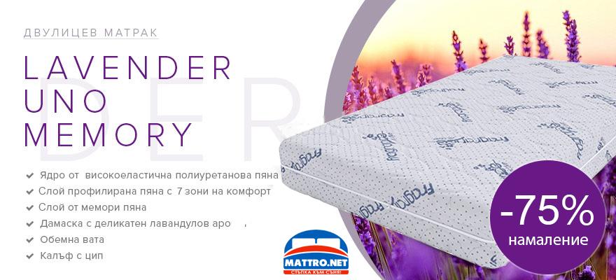matrak-lavender-uno-memory-promocia