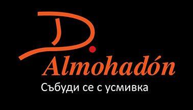 Don almohadon - Don almohadon ...