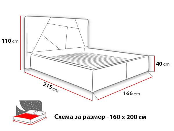 Спалня Амира - размери