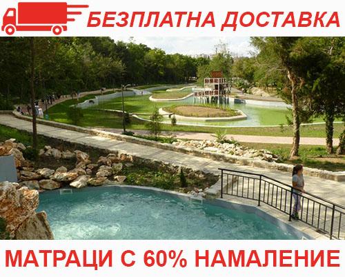 матраци тед добрич Матраци в Добрич с  60% намалени цени и Безплатна доставка матраци тед добрич