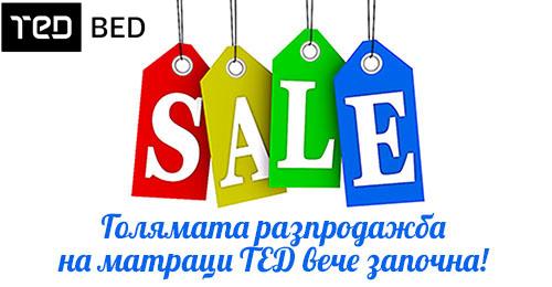матраци разпродажба OUTLET Матраци ТЕД   най голямата разпродажба започва! матраци разпродажба