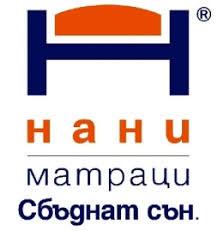 бургас матраци Матраци НАНИ на ТОП цени с 45% намаление от Mattro.net бургас матраци